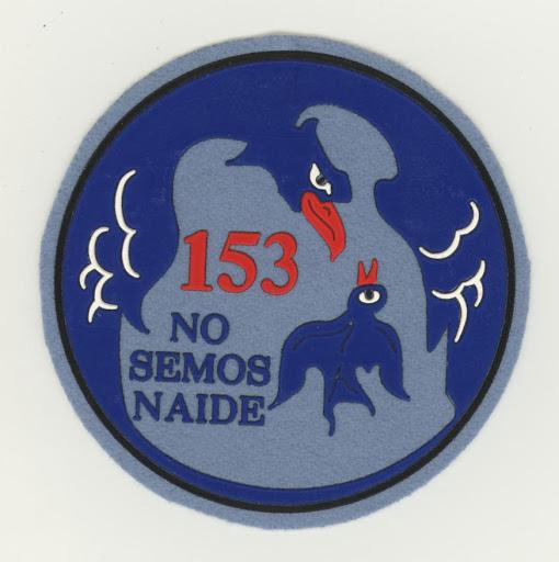 SpanishAF 153 esc v1.JPG
