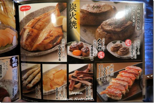 高知中村Kokomo飯店 (22)