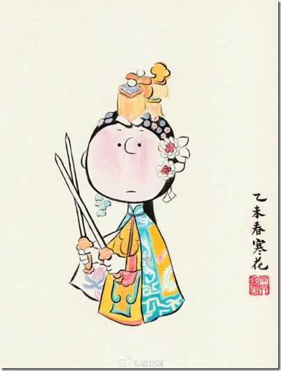 Peanuts X China Chic by froidrosarouge 花生漫畫 中國風 by寒花  Charlie Brown Chinese Opera