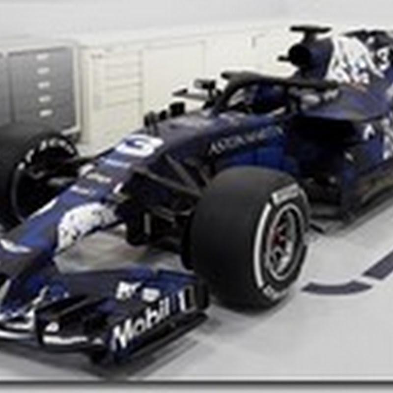 La Red Bull presenta la RB14