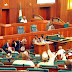 House Of Representatives Responds To Buhari's Comments On The 2018 Budget