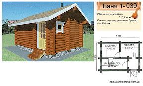 Проект бани 1 - 039