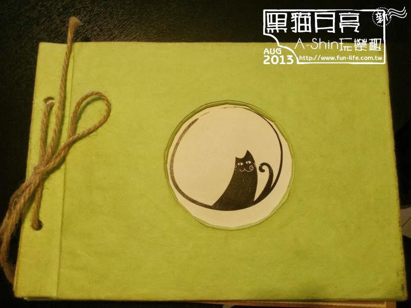 黑貓月亮咖啡館-手做Menu