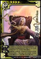 God Zhou Yu 2