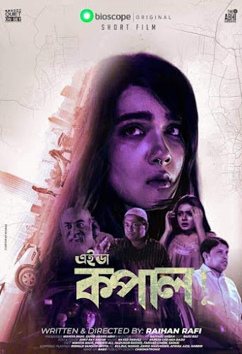 Eida Kopal (This is misfortune) (2021) is a Bangladeshi crime dramatic thriller short film, story and screenplay written and directed by Raihan Rafi. The short film is made under the banner of Kanonfilms Production and produced by Mahiya Mahi and Zahid Hasan Abhi.