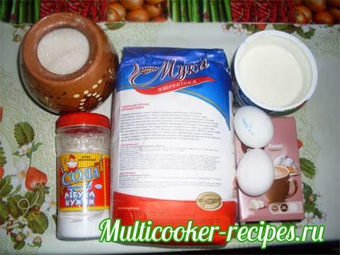 ingredienty_dlya_piroga_zebra