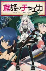 Hitsugi no Chaika Chaika –The Coffin Princess