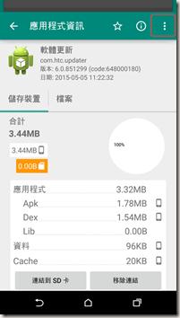 Copy of Screenshot_2016-02-23-01-01-55