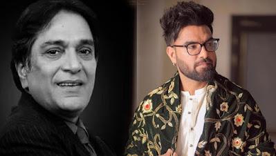 Yasir Hussain Imitating Moin Akhtar