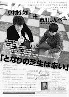 shibafu_1c4.jpg