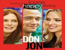 فيلم Don Jon