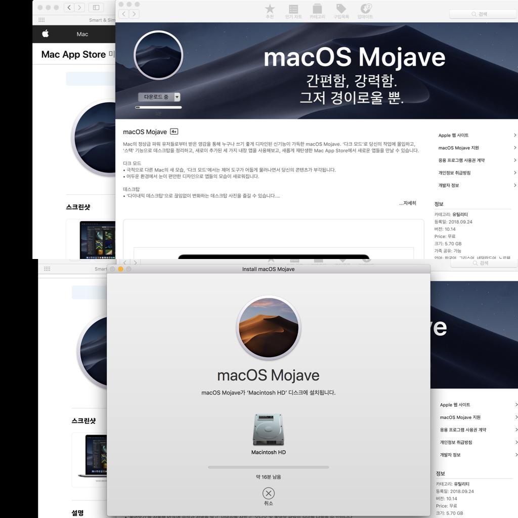 MacOS Mojave01