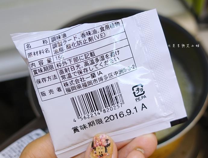 8 日本必吃必買 一蘭拉麵 一蘭伴手禮 一蘭泡麵