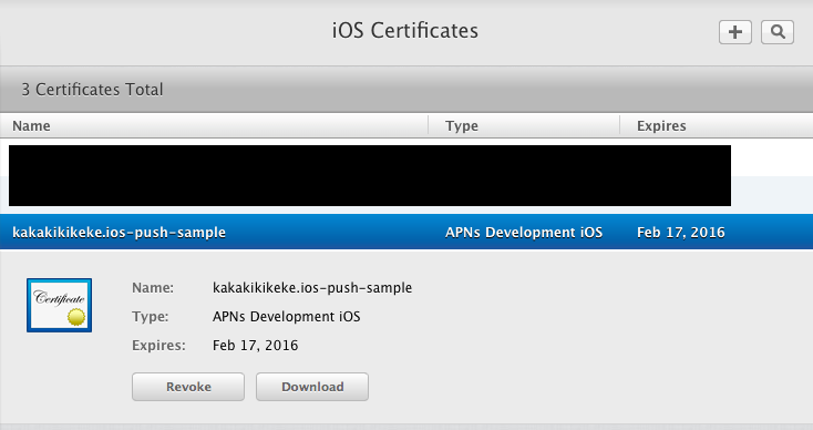 download_certificate.png