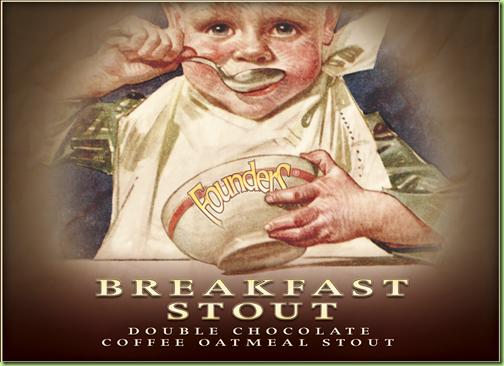 breakfast-stoutpng-de5fd355d42dbcf5