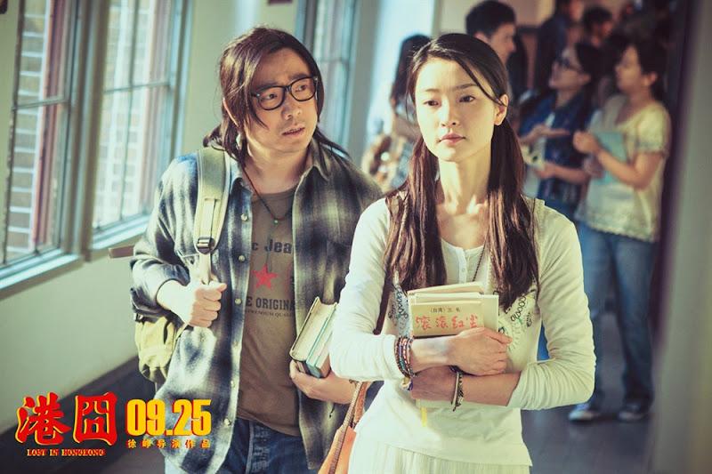 Lost in Hong Kong China Movie