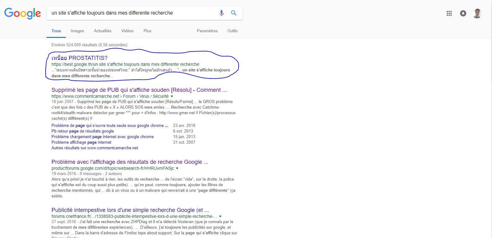 Un Site Saffiche Durent Toute Mes Recherche Google Sans