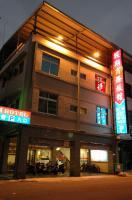 南榮旅社(假期商務旅館)