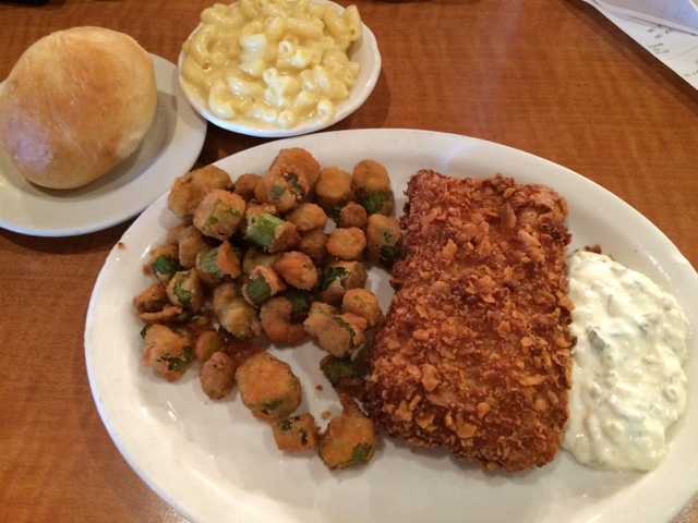 Chungry january 2016 for Lubys fried fish
