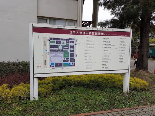 The map of Fengjia University Complex
