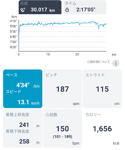 Screenshot_20180925-173603.png