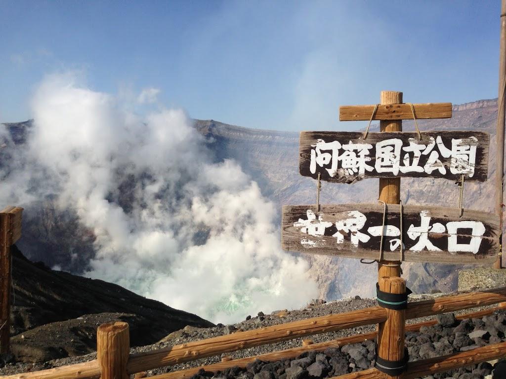 「平成28年熊本地震」被災者支援チャリティ・マイル