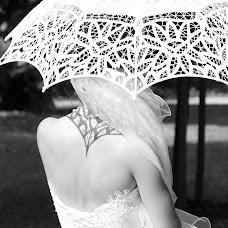 Wedding photographer Wladimir Jaeger (cocktailfoto). Photo of 09.01.2016