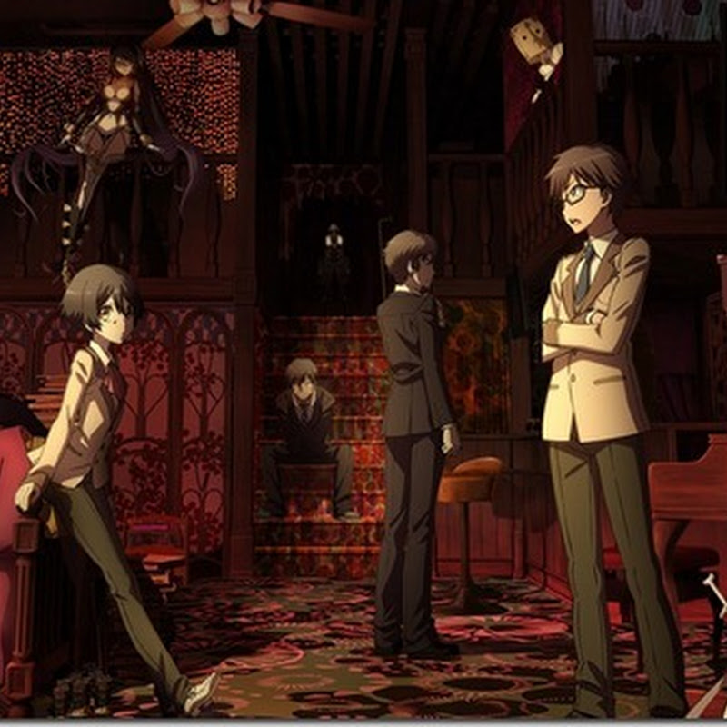 [Review] Ranpo Kitan Game of Laplace