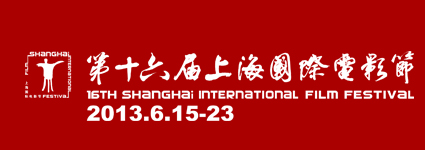 Shangai International Film Festival, China.png