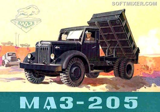 maz205_katalog