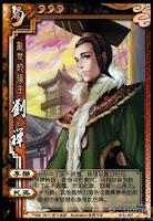 Liu Shan 10