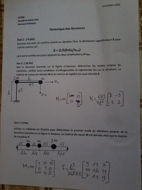 مواضيع اسئلة الدكتوراه تخصص الهندسة Photo0005.jpg