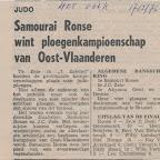 1976 - Krantenknipsels 18.jpg