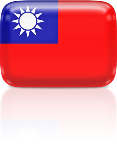 Taiwanese flag clipart rectangular
