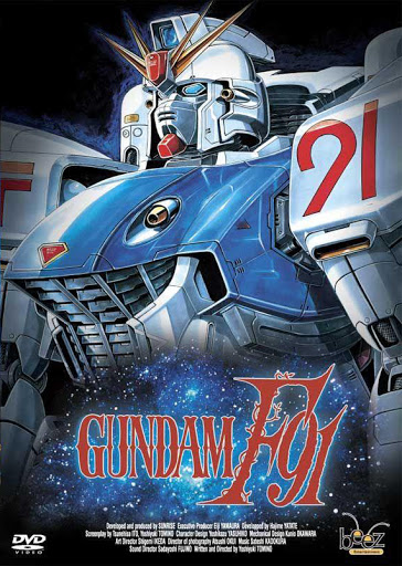 Mobile Suit Gundam F91 โมบิลสูท กันดั้ม F91 [พากย์ไทย]
