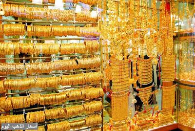 محلات ذهب في الحصري، محلات الذهب في الشيخ زايد، مشروع محل ذهب، كيف اسرق محل ذهب، محل ذهب قريب منى، محل ذهب في دولفين مول، محلات الذهب في مول العرب، طريقة سرقة محل ذهب، مجوهرات لازوردي، مجوهرات ذهب، مجوهرات الماس، مجوهرات الرميزان، مجوهرات الصادق، مجوهرات 2020، مجوهرات لمسة،مجوهرات هدية،