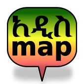 AddisMap Free - Ethiopia Map