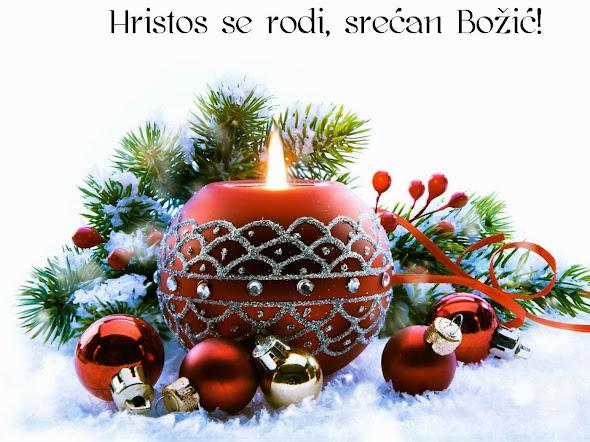 božićne čestitke slike Božić i Nova godina: Hristos se rodi, Srećan Božić božićne čestitke slike