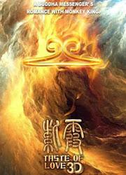 Taste of Love China Movie