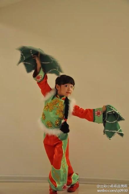 Qu Juanxi China Actor