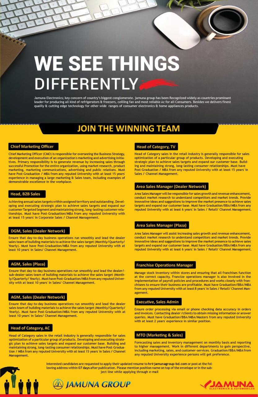 যমুনা ইলেকট্রনিক্স অ্যান্ড অটোমোবাইলস লিমিটেড নিয়োগ বিজ্ঞপ্তি ২০২১ - Jamuna Electronics and Automobiles Limited Job Circular 2021 - যমুনা গ্রুপ নিয়োগ বিজ্ঞপ্তি ২০২১-২০২২