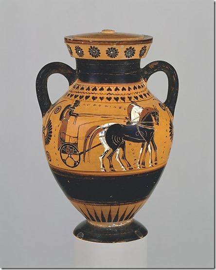 JARRON  540 aC