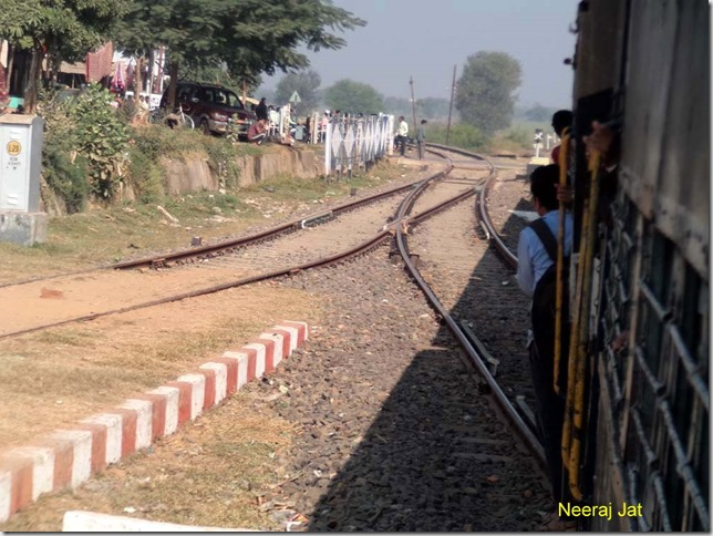 NG Train departed from Balaghat