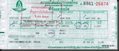 SRT Train Ticket Hua Hin to Hat Yai