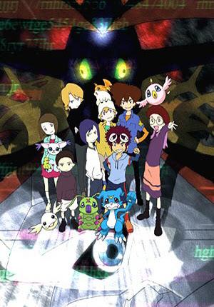 Digimon The Movie 4 : Digimon Adventure 02 – The Revenge Of Diaboromon [พากย์ไทย]