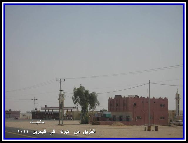 البحرين سندبـاد IMG_1715.JPG