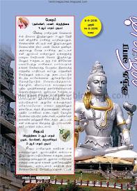 Balajothidam Raasi Palan - 8/9/2015 to 14/9/2015
