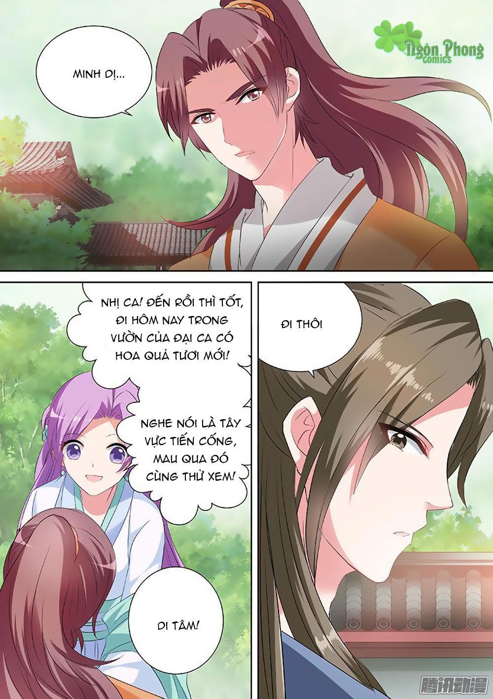 Hệ Thống Chế Tạo Nữ Thần chap 31 - Trang 5