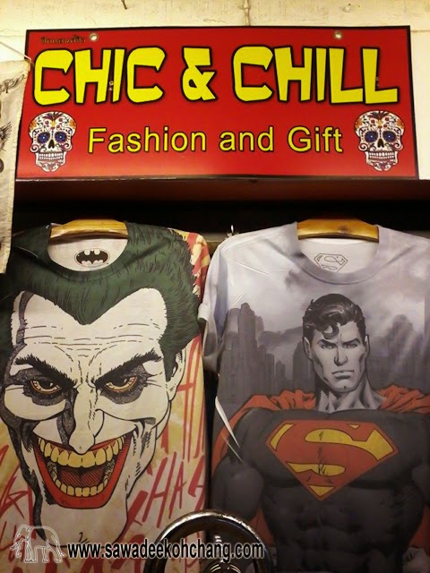 Chic & Chill