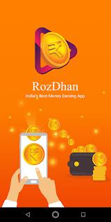 Rozdhan App–Get Rs.50 Bonus + Refer & earn Rs.5